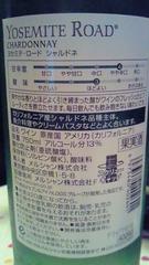 03_20100502175232.jpg
