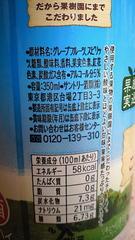 04_20100124143450.jpg