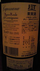 04_20100221174641.jpg
