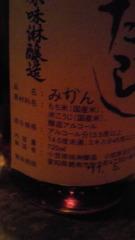 08_20100124143026.jpg