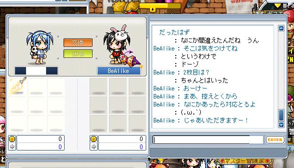 Maple583