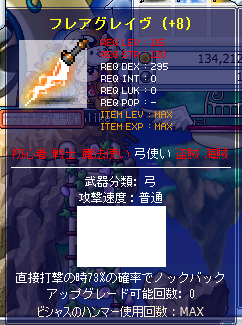 Maple586