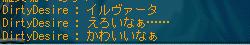 Maple597