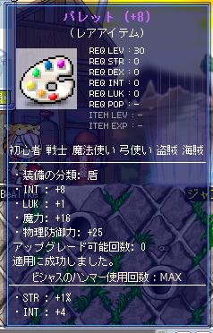 Maple669