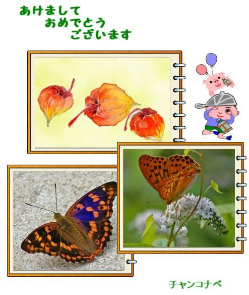 akeome-wa.jpg
