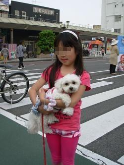 蟆冗伐螳カ蜀咏悄鬢ィ+856_convert_20100502235013