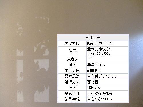 DSCF6905-2.jpg