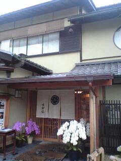 kyoto (16)