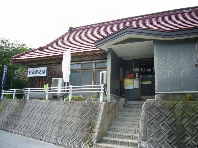 20090818_1