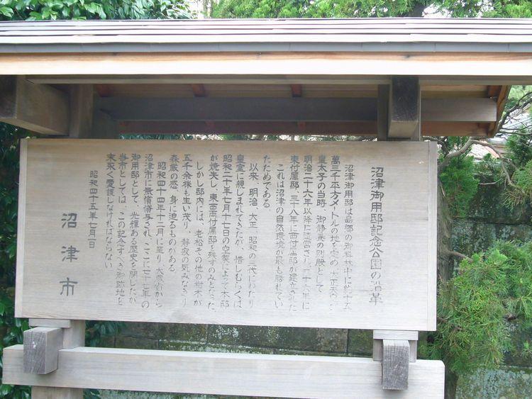 20090918_1