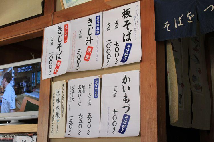 20091107_11