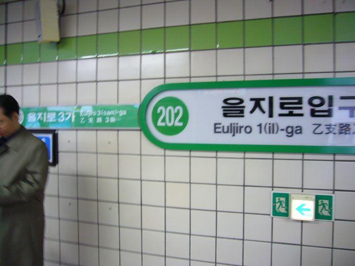 20091202_46