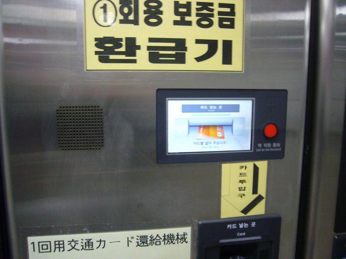 20091202_48