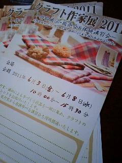 moblog_b6a96c83.jpg