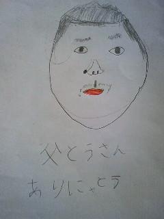 moblog_ed46e401.jpg