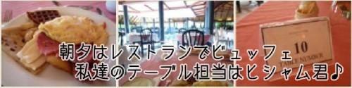 0810_モル_2日目-2
