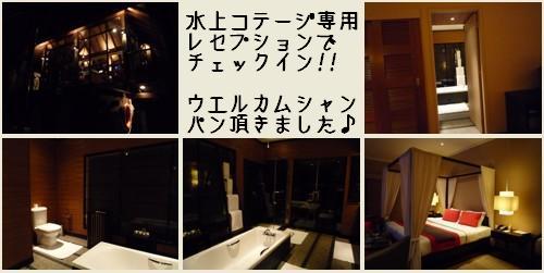 0810_モル_1日目-4