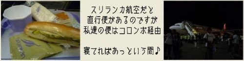 0810_モル_1日目-2