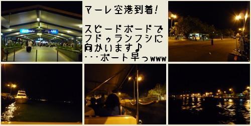 0810_モル_1日目-3