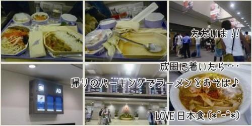 0810_モル_7日目-6
