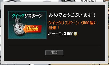 quick500.jpg