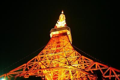 20091212-6.jpg