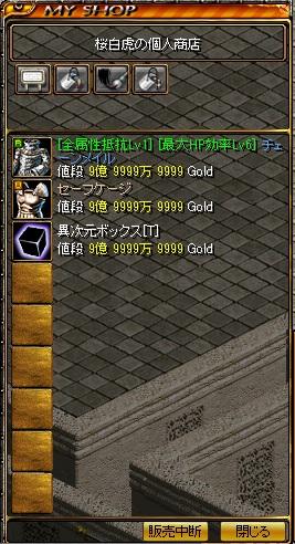 RS3_20110416232134.jpg