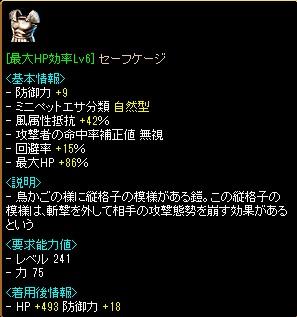 RS4_20110416232158.jpg