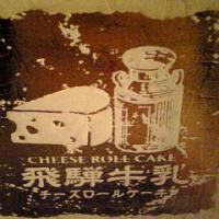 繝ュ繧エ_convert_20100121001618
