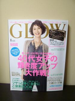 GLOW 2011年1月号