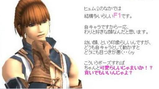 hyumu-f1.jpg