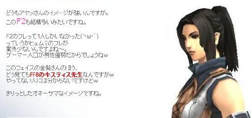 hyumu-f2.jpg