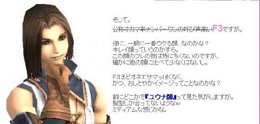 hyumu-f3.jpg