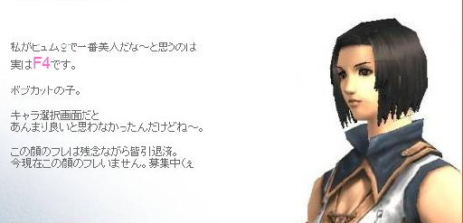 hyumu-f4.jpg