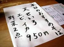 09-11-609-11-6 品ランチ