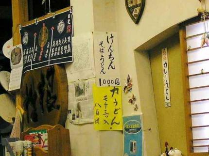 09-11-7 店内