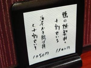 09-11-19 品卓上