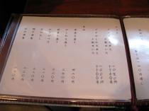 09-11-19 品2
