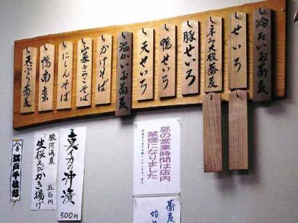 09-11-20 品壁