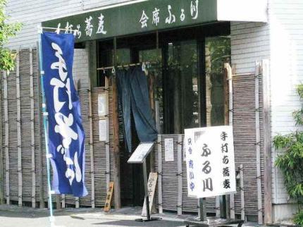 09-11-20 店あぷ2