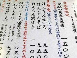 09-11-22 品季節あぷ