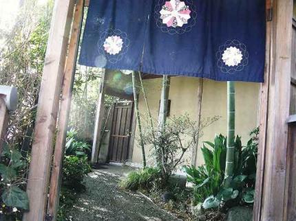 09-11-25 暖簾