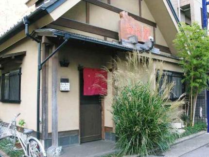 09-11-27 店あぷ
