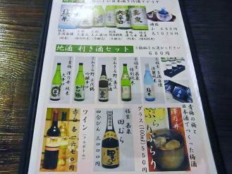 13-1-13 品酒