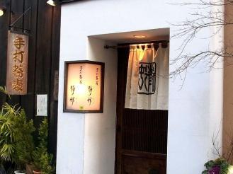 13-1-15 店あぷ