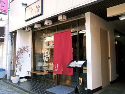 13-1-30 店