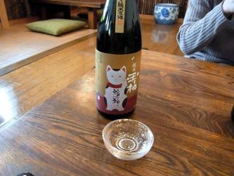 13-2-4 酒1猫