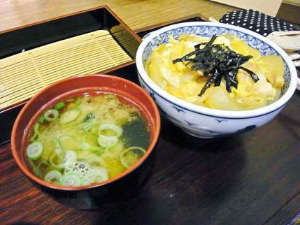 13-2-6 味噌汁