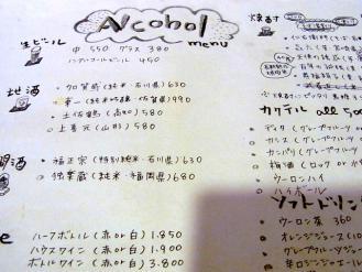13-2-6 品酒