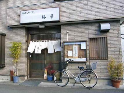 13-2-8 店